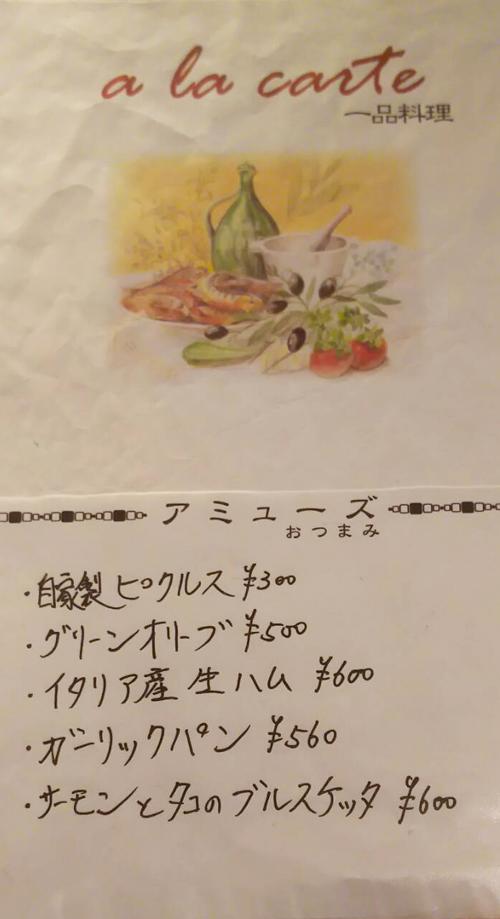 船橋美味しいレストラン